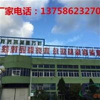临海幕墙铝单板产品介绍中心