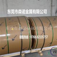 国标7075铝线 7075材质证明