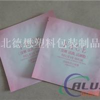 厂家生产定制铝箔防潮袋  铝箔复合包装卷膜