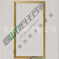 全铝合金门铝材  洗衣柜型材  生态门铝材