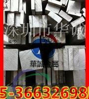 6060铝带¥价格