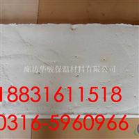复合硅酸镁板2.5公分厂家