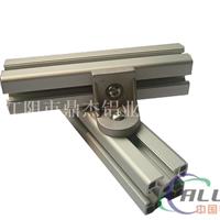 供应铝型材转向角件,转向角铝,铝型材直角件