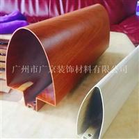 型材V形鋁方通吊頂,山東鋁木紋方通廠家
