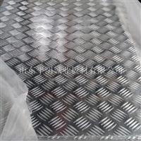 花纹铝板  汽车车内饰用铝板