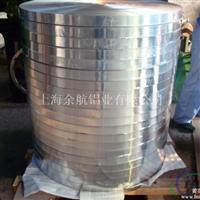 铝及铝合金材供应优质6082铝带