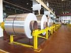 济南正源铝业铝管、铝型材