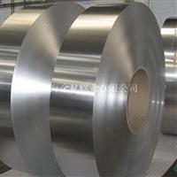 铝带 6060铝带价格