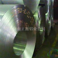 济南正源铝业铝板  卷板  铝带