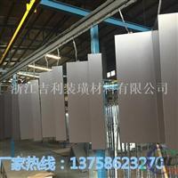 浙江湖州密拼铝单板厂家直销