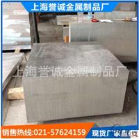大量促销 5754H111高品质铝板批发