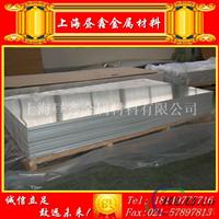 5154H32铝板实测值5154铝板长期供应