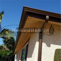 供应别墅铝合金方形雨水管 彩铝下水管