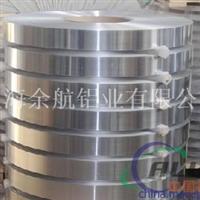 进口环保纯1193铝带供应信息
