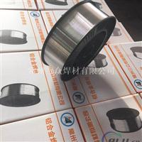 供应ER4043铝焊丝