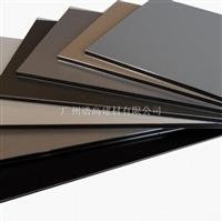 外墙、广告牌颜色丰富耐温性铝塑板厂家供应