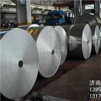 济南正源铝业铝板铝卷板