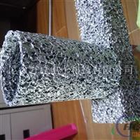 泡沫铝 消音筒 异形件加工