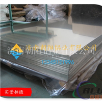 1.0mm厚度铝板1.0mm厚度花纹铝板