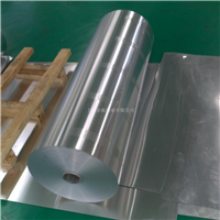 廠家直接供應鋁合金帶1135鋁帶