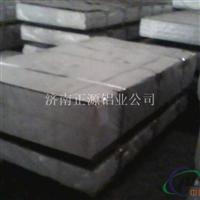 各种铝板铝管件厂家供应