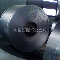 济南正源铝业铝板铝管