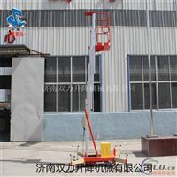 10米单柱铝合金升降机 10米铝合金升降机
