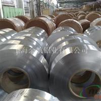 8011A铝带变形铝合金