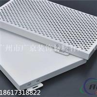氟碳铝单板 铝单板价格