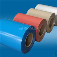 济南正源铝业生产铝板铝管
