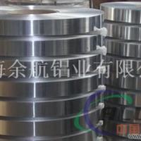 3005铝带硬度标准 铝带厂家