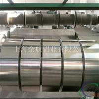 氧化铝材 抗疲劳2A12铝带