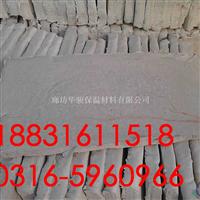 硅酸铝镁板型号