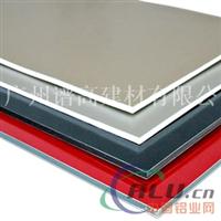天花板、广告牌隔音耐腐蚀铝塑复合板供应
