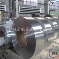 3104鋁帶現貨規格上海價格詳情