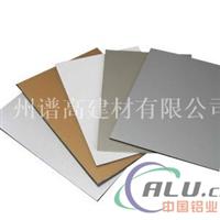 厂家供应木纹铝塑板复合材料板