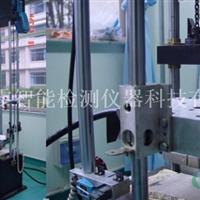 铝材料缓冲材料冲击试验机