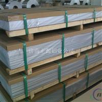 济南正源铝业生产铝板