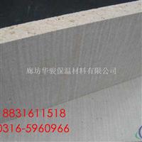 150密度硅酸铝板条