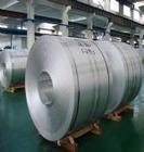 济南正源铝业铝板