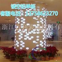 南京市氟碳镂空铝单板工程方案