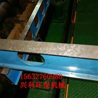 工字型鑄造鋁合金對弧樣板