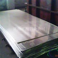 铝板  卷板,花纹板、铝弯头