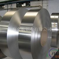 6105铝带报价 铝带厂家直销