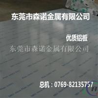 6061铝板厚度规格