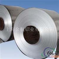 国产2034铝带 环保铝带