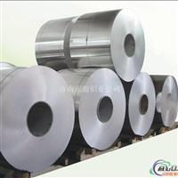 济南正源铝业生产铝弯头