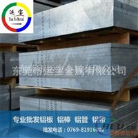 2A12国产铝板经营商 2a12光面板单价