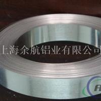 铝带6017供应铝带