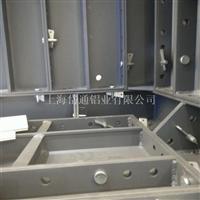 铝模板型材,工字铝,U槽铝6061铝型材